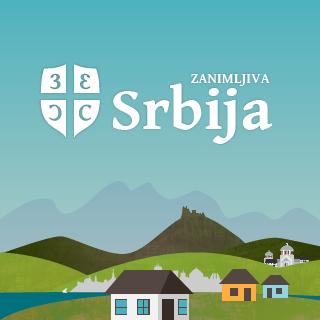 Zanimljiva Srbija